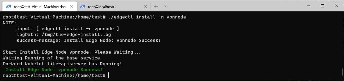 edgectl-install-success
